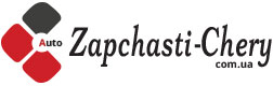 Орехов магазин Zapchasti-chery.com.ua